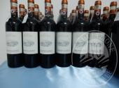 N. 150 bottiglie di vino Castello di Selvole   GARA DI VENDITA 2 FEBBRAIO 2019