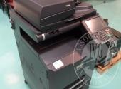 Fall. Dirimo srl n. 454/2017 - Fotocopiatrice Utax CD 1435