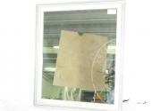 Sequestro Giudiziario 4272/2012 - Lotto 82: Specchio incorniciato cm. 80 x 95